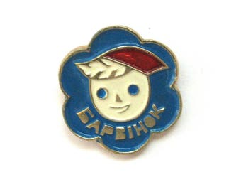 SALE, Barvinok, Soviet Children's badge, Character, Cartoon, Ukrainian, Vintage collectible badge, Soviet Vintage Pin, USSR, 1980s