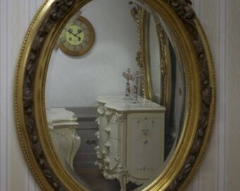 Baroque mirror antique style shock gold AlMi0200Go