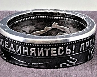 1926 Soviet Union (USSR) 50 Kopecks Silver Coin Ring