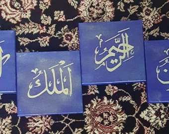 Islamic Wall Art Calligraphy  Canvases 4 Names of Allah Set of 4