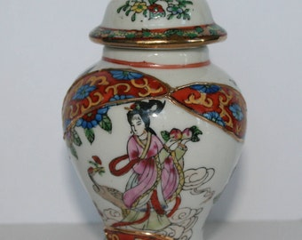 Vintage Japanese Ginger Jar - Hand Painted Porcelain Ginger Jar - Miniature Ginger Jar in Box - Geisha