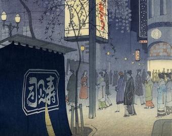 """Japanese Art Print """"Spring Night at Ginza"""" by Kasamatsu Shiro, woodblock print reproduction, asian art, cultural art, city lights at night"""