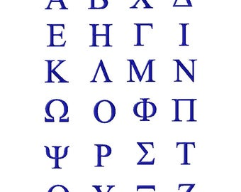 Greek Letters embroidery font PES file instant download 3 sizes sorority fraternity