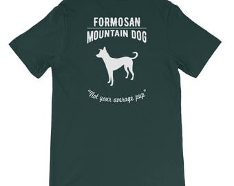 Not Your Average Pup T-Shirt