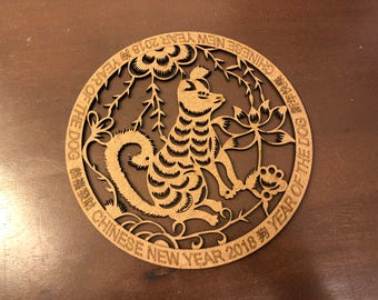Chinese New Year 2018 - Laser Cut