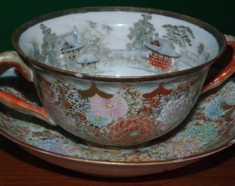 Vintage Asian Tea Cup and Saucer