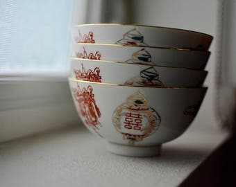 Vintage Tatung Taiwanese Rice Bowls, Set of 4