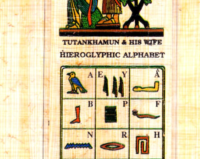 King Tut and Wife Genuine Egyptian Papyrus Bookmark! Great inexpensive gift for every member of the family!