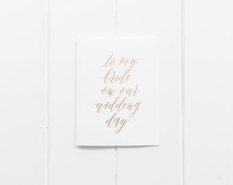 To My Bride On Our Wedding Day - Bride Wedding Card - To My Bride Card - Card for Bride - Wedding Card Ideas - Bride Gift Ideas