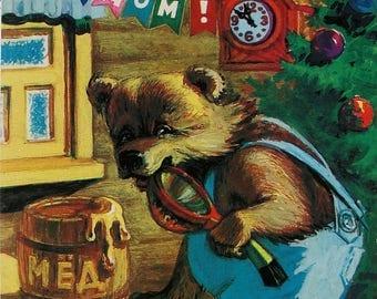 Happy New Year! Illustrator E. Tishchenko - Vintage Soviet Postcard, 1985. Bear Barrel of Honey Cuckoo-clock Christmas tree Christmas Print