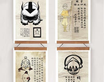 """AVATAR The Last Airbender Wanted Posters, Aang, Appa, Togh, Zuko and Iroh - Inspired Minimalist Movie Poster Print 24 x 36"""""""