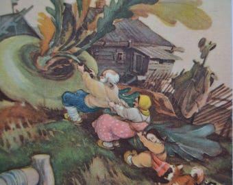 Soviet 1950s postcard, Fairy tale postcard, Repka fairy tale postcard, Vintage/antique Russian postcard, Soviet art print, Printed in USSR