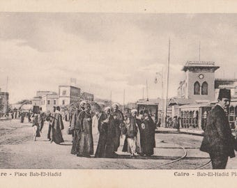 FREE POST - Old Postcard - EGYPT Cairo Bab-El-Hadid Place - Vintage Postcard - Unused