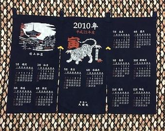 Japanese Calendar Noren Curtain, Door Noren Indigo Cotton