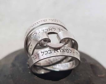 925 silver ring - Idan Raichel's song before it all ends ring - Quotes ring - empowerment jewelry