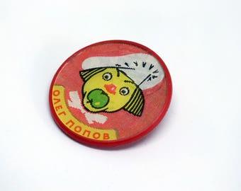 Vintage clown pin badge - Lenticular clown pin - Famous soviet clown pin back button - Lenticular circus pin - Soviet vintage pin badge
