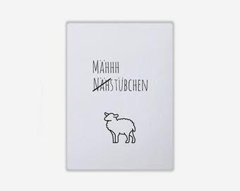 Postcard 'MÄH-STÜBCHEN'