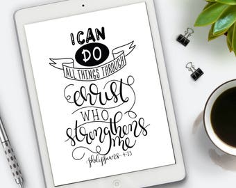 I can do all things through christ who strengthens me, Philippians 4:13, SVG cut file, SVG cutting file, printable art, instant download