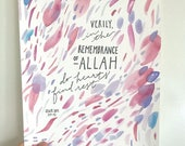 Customised watercolour artwork with Qur'an quote