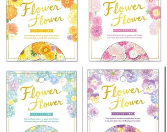 Flowers Masking Tape Seals