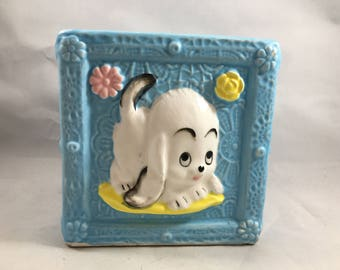 Vintage Midcentury Baby ABCs and White Dog Block Planter - Made in Japan