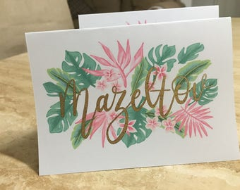 Hawaiian Mazeltov Greeting Card - customisable hand lettering, foiled, floral
