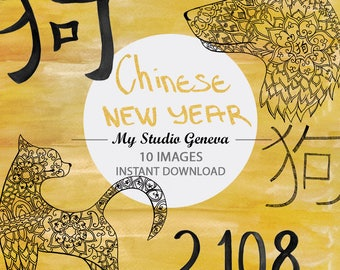 Chinese New Year 2018, Year of the Dog Clipart, Chinese Calligraphy, Clipart pack, Drawing clipart, 2018 Scrapbook, Chinese digital, dog png