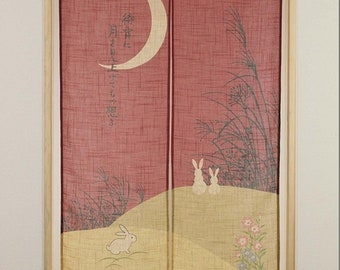 Japanese Noren Curtain Rabbits and Crescent Moon W33.46XH59.1 Brown