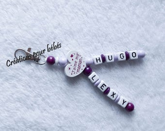 """Keychain with wooden beads """"I love my mom"""" personalized with the names of your choice"""