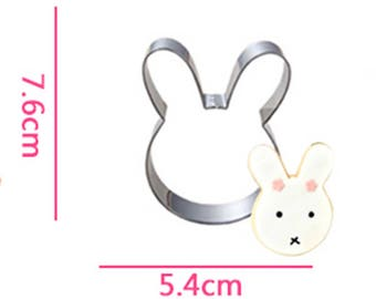 Cartoon Rabbit Cookie Cutter- Fondant Biscuit Mold - Pastry Baking Tool Set
