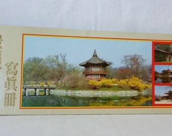 VJ84 : Vintage Korean Kyoungbogkung Photo Album 1986