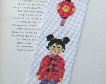 Bookmark - cotton fabric - Theme: China - embroidered - Chinese woman and Chinese Lantern - only one