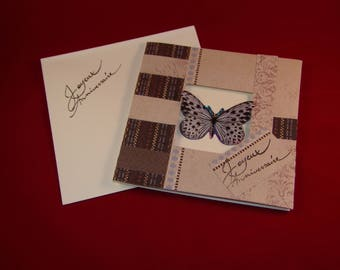 Butterfly birthday card and matching envelope