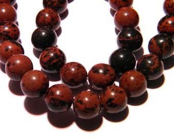 5 Obsidian natural chocolate - 8 mm - 14 PG243 - gem stone beads