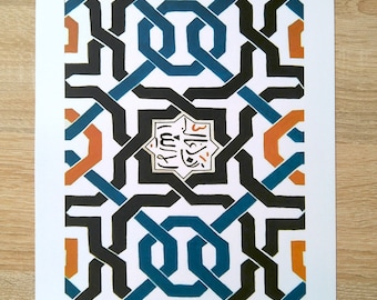 Printed sheet with the Alhambra tile n ° 1