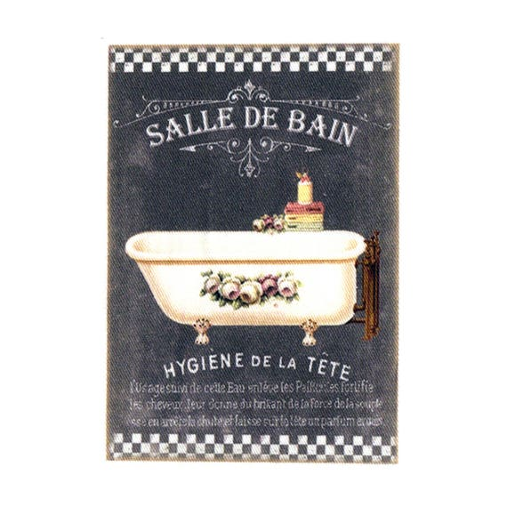 """Applied fusible - Collection """"Bath melts chalk"""" AT409-8"""