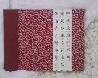 Photo album, red of China