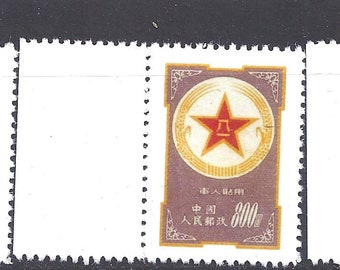 China 1953 Mil1 stamp of Military Postages Set of 3