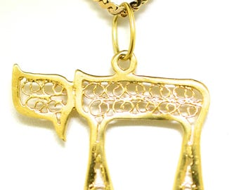 """14k Yellow Gold Large Chai Pendant And 14k Yellow Gold Chain. 24"""""""