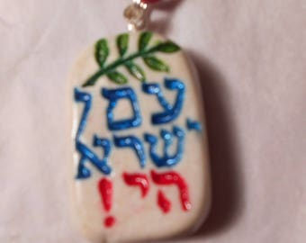Jewish REVIVAL Kach Israel Jerusalem stone signed hand-engraved Torah necklace