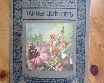 """y1915 Russia - Russian magazine """" Secrects of Flowers """""""