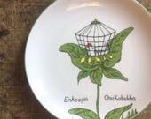 Taste Setter Sigma Villa Vanilla by Franci Porcelain Salad Plate