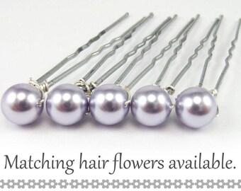 Purple Pearl Hair Pins - 8mm Purple Swarovski Pearls (5 qty) - FLAT RATE SHIPPING