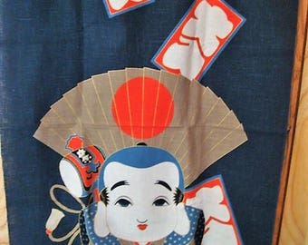 Japanese Noren Curtain Panel Navy Blue Panel Noren Fabric Panel Wall Hanging Quilt Fabric Panel