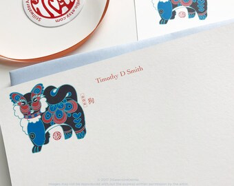 Year of the Dog Personalized Note Cards A-7 - Blue Dog