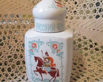 Vintage Russian Porcelain Jar, Dmitrov Porcelain