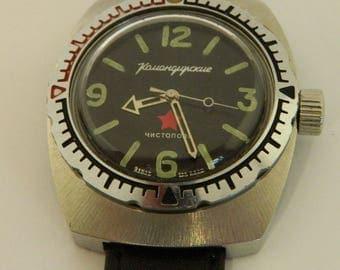 USSR Russian watch Wostok Vostok Komandirskie Amphibian #271