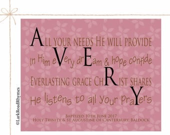 Christening Gifts For Girls Personalized Baptism Gift For Baby Girl Goddaughter Baptism Gift Christian Wall Art Religious Poem 8x10 Avery