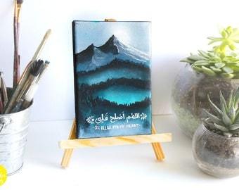 islamic art, mini islamic painting, small painting, mini canvas painting, islamic canvas, mountains, Islamic Home Decor