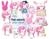 Pink unicorn Easter clipart instant download PNG file - 300 dpi